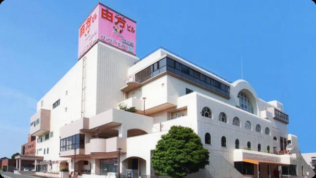 田方福祉株式会社 住宅型有料老人ホーム かがやき園