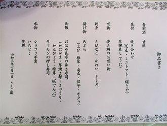 IMG_4098 (2).JPG